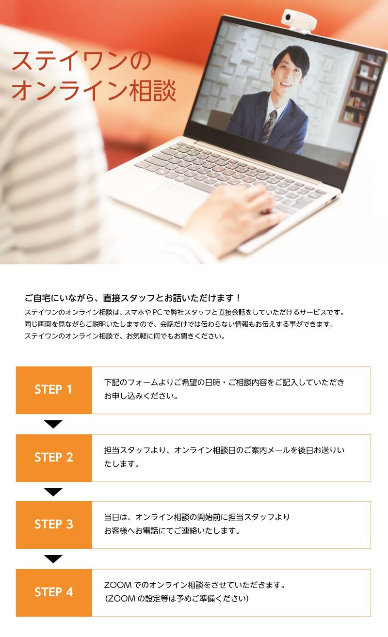 online1_2