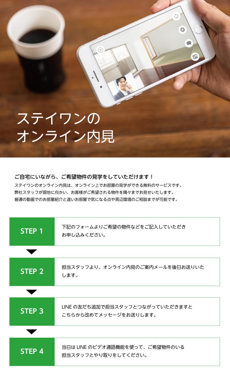 online_n1_03